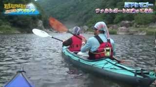 【吉川ごうの どこでもアウトドア】 今回は京都の木津川に遊びに来まし...