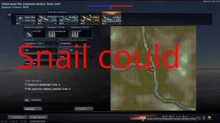 War Thunder -  Snail could