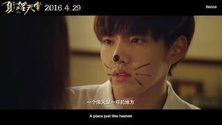 "Video HD 1080p [Eng Sub] Sweet Sixteen trailer (Kris Wu as Xiamu) ""Light"" ver download MP3, 3GP, MP4, WEBM, AVI, FLV Juni 2018"