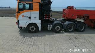 중량물 120톤 변압기 운송