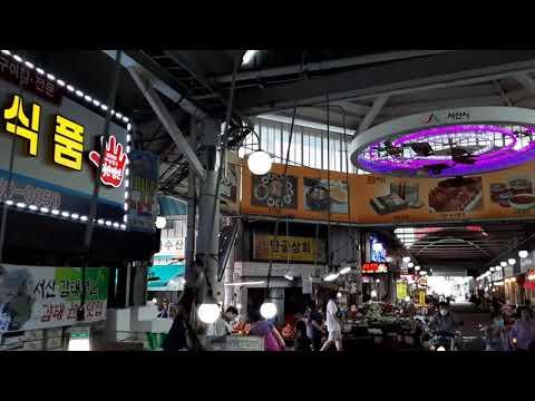 서산여행 명소 동부시장 이모저모