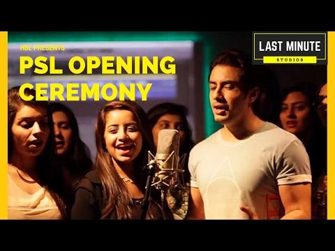 HBL PSL 2017 'Ab Khel Jamay Ga' Ali Zafar - Opening Ceremony Teaser thumbnail