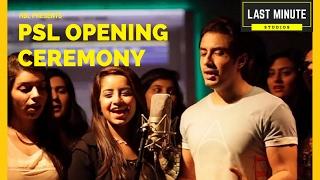 vuclip HBL PSL 2017 'Ab Khel Jamay Ga' Ali Zafar - Opening Ceremony Teaser
