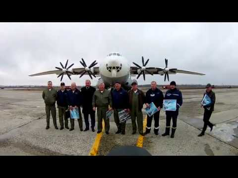 55 лет первого полета Ан-22 \