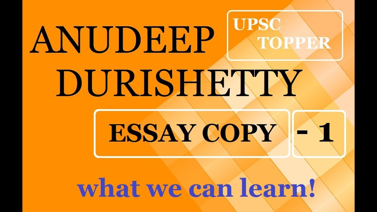 upsc essays Essay challenge 2017 - week 9 : is the growing  write the following essay in 1000-1200 words is the growing level of competition good for the [.