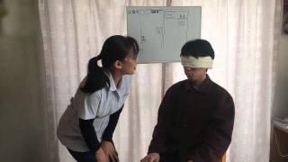 Repeat youtube video 平成25年第26回介護福祉士 実技試験 講習 解説 自宅でできる実技試験練習方法
