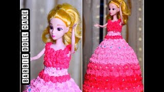 Barbie doll cake|| Birthday cake|| Doll Cake Decoration Territorial|| Princess cake