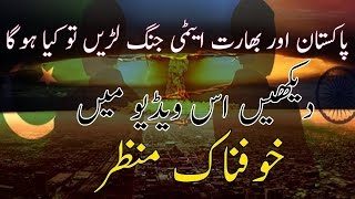 vuclip What will Happen if Pakistan and India Fight Nuclear War ? (Urdu)