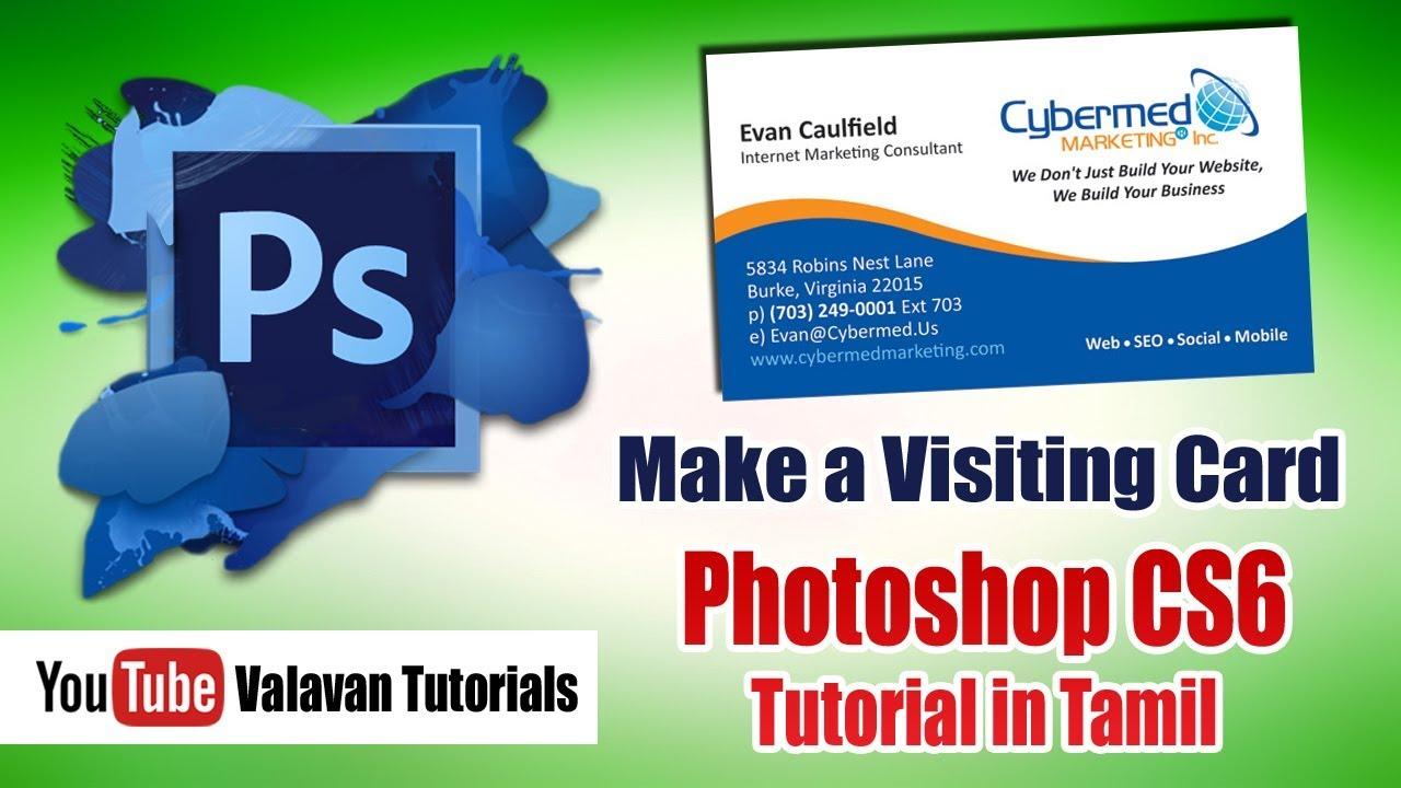 Make a visiting card in photoshop cs6 cs6 make a visiting card in photoshop cs6 cs6 colourmoves Images