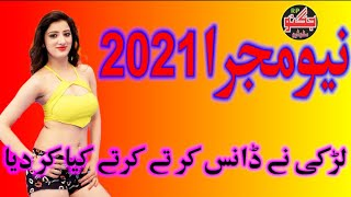 Array_chalani_saday_han_tay (Official Video)New Saraiki & Panjabi Hot Mujra latest 2021 Jugno Studio