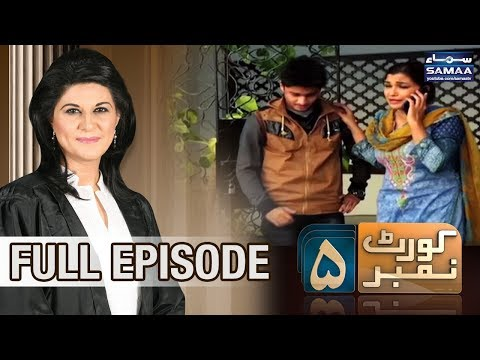 Kirayedaar Ka Ghar Pe Qabza | Court Number 5 | SAMAA TV | 07 JAN 2018