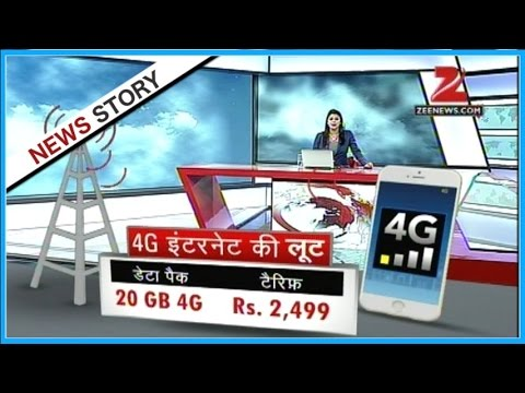 Telecom services charging too much for 4G data pack