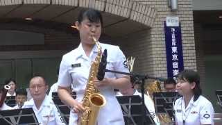 海上自衛隊東京音楽隊 吹奏楽 セプテンバー アース・ウィンド・アンド・フ...