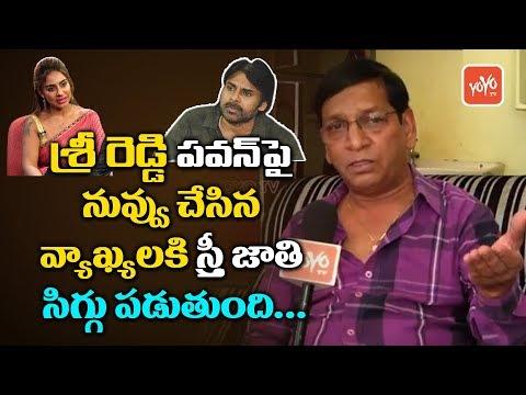 Jabardasth Shaking Seshu Comments on Sri Reddy About Pawan Kalyan Controversy  | YOYO TV Channel