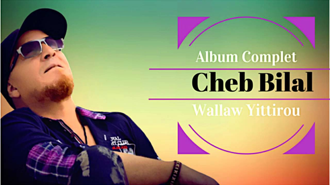 cheb bilal wellaw nsoura mp3
