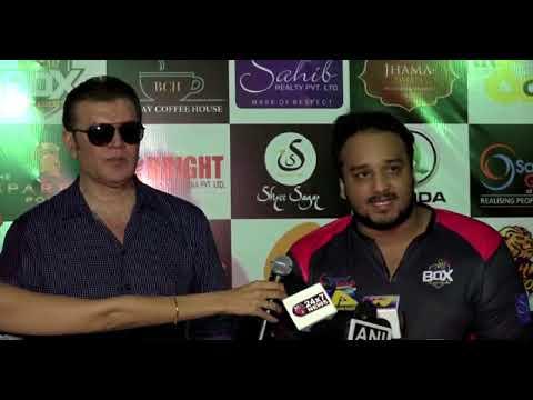 Latest Bollywood News -Box Bowl Out X Series Season 1-Bollywood Gossip 2018