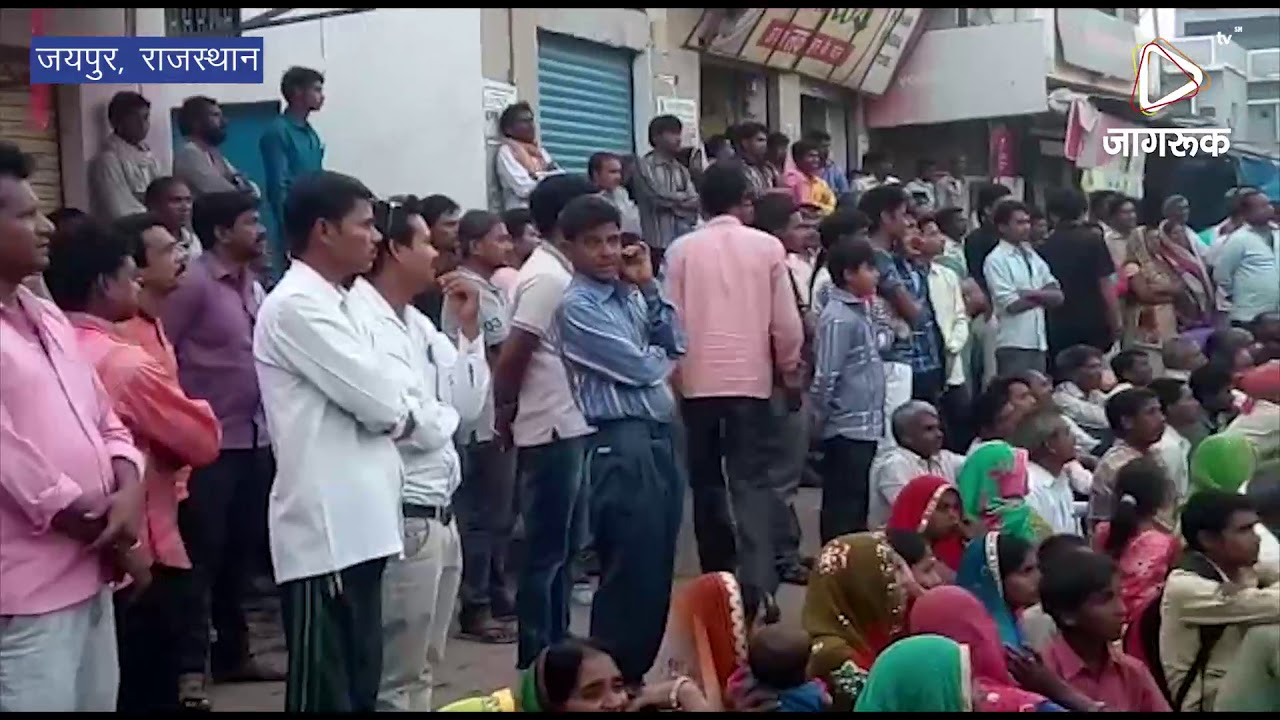जयपुर : गृहमंत्री कटारिया ने बोला कांग्रेस पर हमला