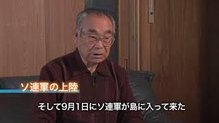 中田 勇 氏(イメージ画像)