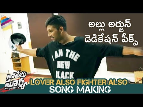 Lover Also Fighter Also Song Making | Allu...