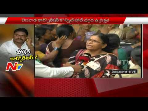 High Tension In Front Of Vijayawada Council Hall | Women Activists Arrested | Breaking News