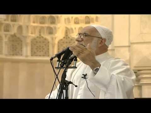 مميز* عندما تقرأ سورة الفاتحة - الشيخ عمر عبد الكافي