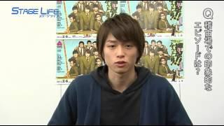 舞台:ミュージカル『テニスの王子様 青学VS氷帝』 『合唱ブラボー』 ...