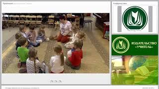 Методика обучения игре на музыкальных инструментах