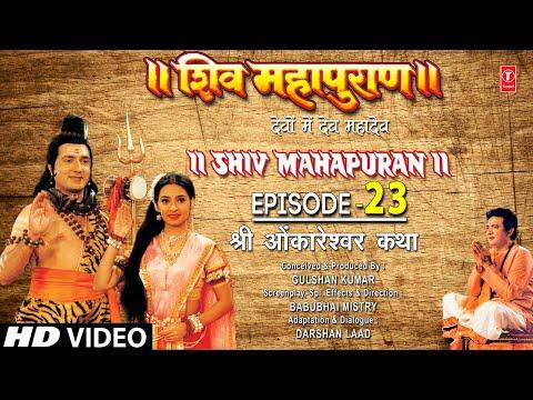 Shiv Mahapuran - Episode 22
