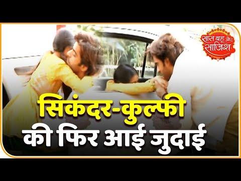 Kullfi Kumarr Bajewala: Sikander Gets Emotional As Kulfi Goes To Boarding School
