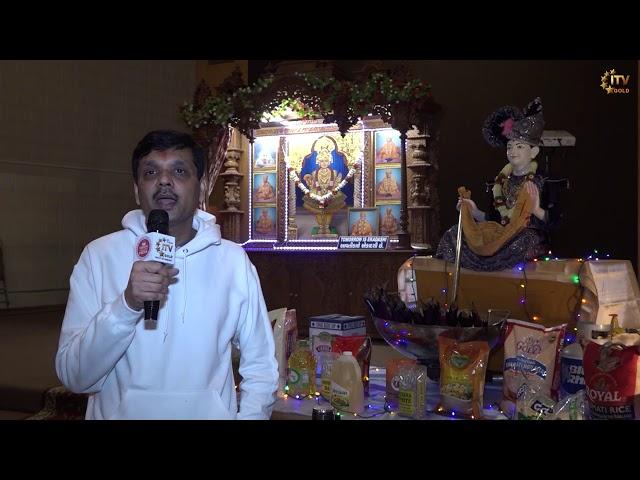 SMVS Swaminarayan Mandir Hosts