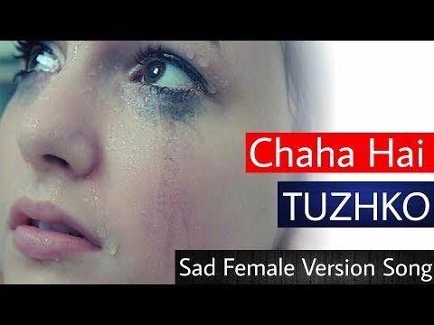 Chaha Hai Tujhko Heart Touching Song   Female Version   Sad Song Female Version   Ram Creation