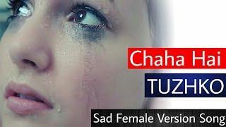 Chaha Hai Tujhko Heart touching song | Female Version | Sad Song female version | Ram Creation