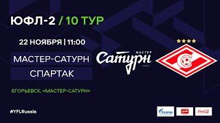 YFLRussia -
