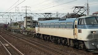 EF66 101 貨物列車 東海道本線 清州駅通過 2018/04/09
