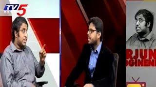 Special Story On Arjun Gogineni spoof    Web Show   TV5 News