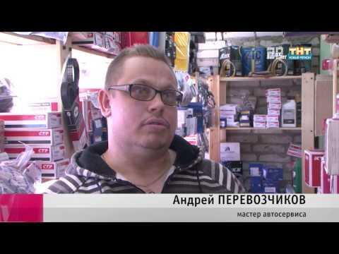 ТНТ-Новый Регион: Живу в Ижевске (04.03.14)