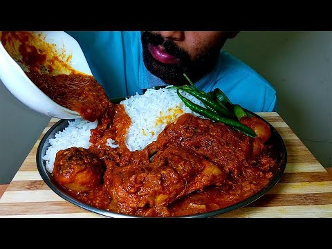 OH NO! Spicy Chicken Roast With Rice Eating||#HungryPiran