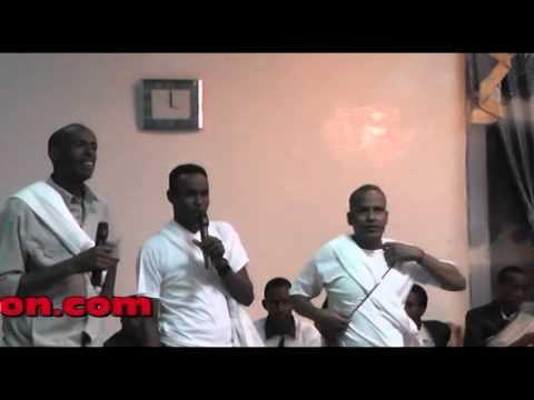 Qarandoon com Ciyaraha Wilwilaha Borama thumbnail