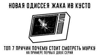 """НОЖИК: Топ 7 причин почему стоит смотреть сериал """"Мурка"""""""