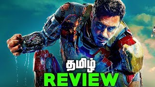 IRONMAN 3 Tamil Movie REVIEW and Easter Eggs (தமிழ்)