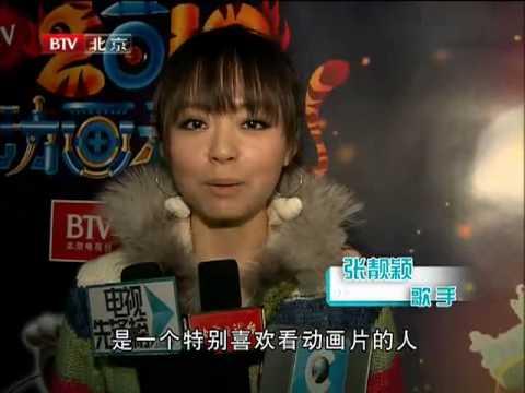 BTV北京 --《電視先鋒榜》張靚穎錄制動畫春晚花絮