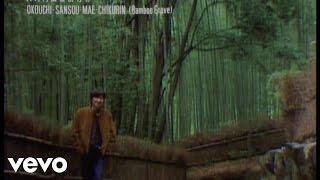 小沢健二の14thシングル。1996年11月29日発売。 Official Site:http://...