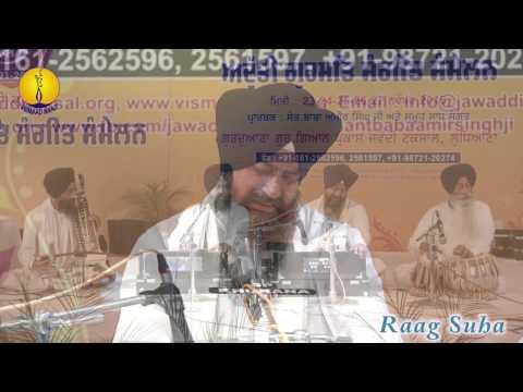 25th AGSS 2016: Raag Suha Bani Dasam Granth Bhai Nirmal Singh Ji Batala