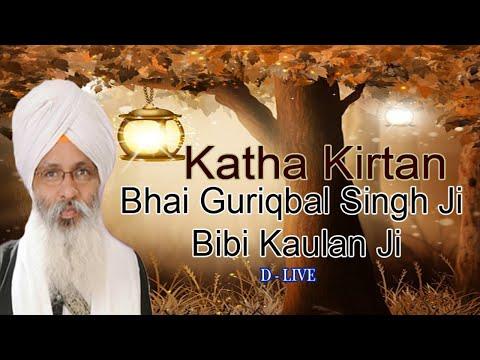 D-Live-Bhai-Guriqbal-Singh-Ji-Bibi-Kaulan-Ji-From-Amritsar-Punjab-14-July-2021