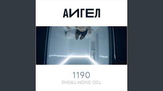 1190 (Original Motion Picture Soundtrack) Resimi
