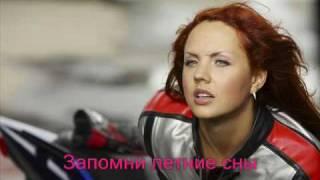 Максим Open Air Sochi Мой клип
