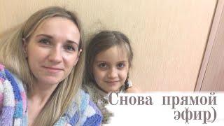 Всем привет)