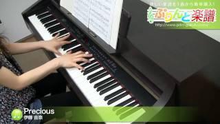 使用した楽譜はコチラ http://www.print-gakufu.com/score/detail/38827...