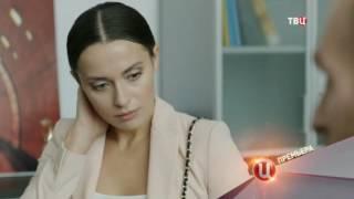 Вероника не хочет умирать (2016) анонс сериала