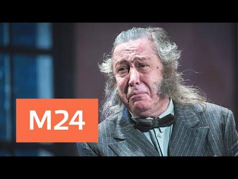 Кому пошел на руку скандал с Ефремовым в самарском театре - Москва 24